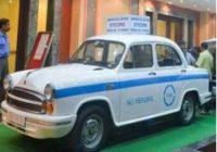 ambassador car