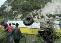 Ramur bus accident killed 28